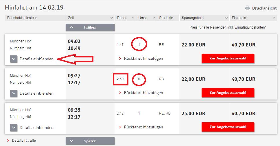 купить жд билет германия