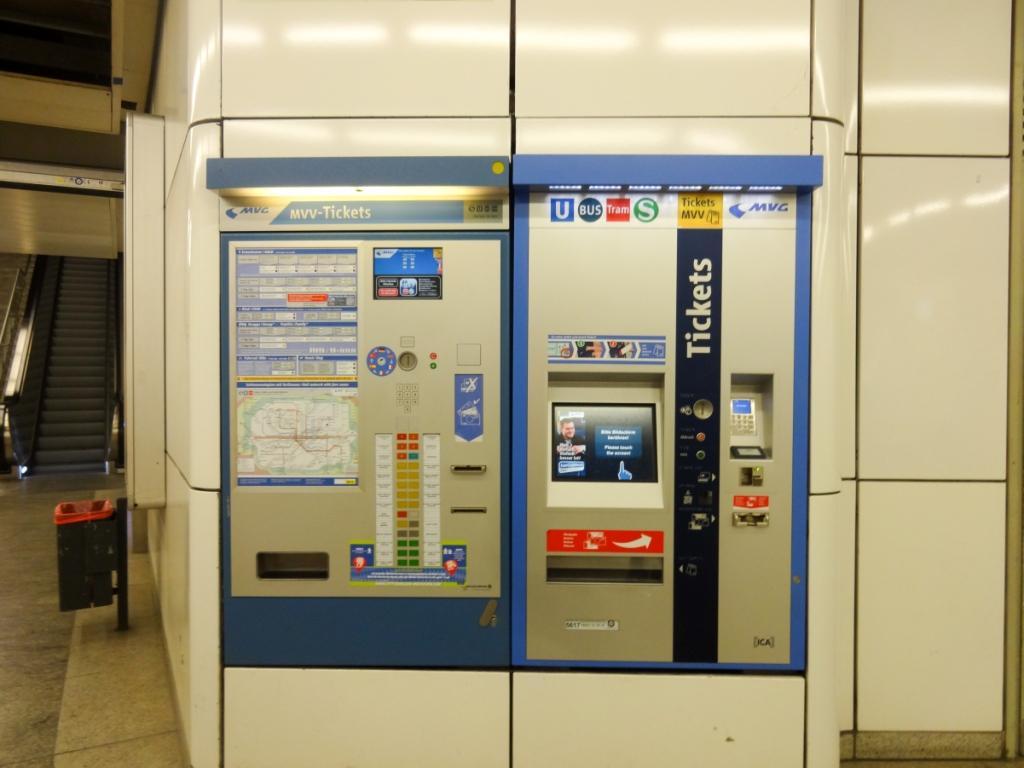 терминал покупки билетов мюнхен