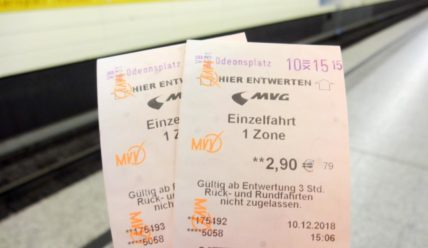 Общественный транспорт в Мюнхене: U-метро, S-электрички, автобусы и трамваи