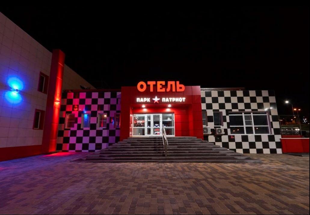 отель патриот в ростовской оласти