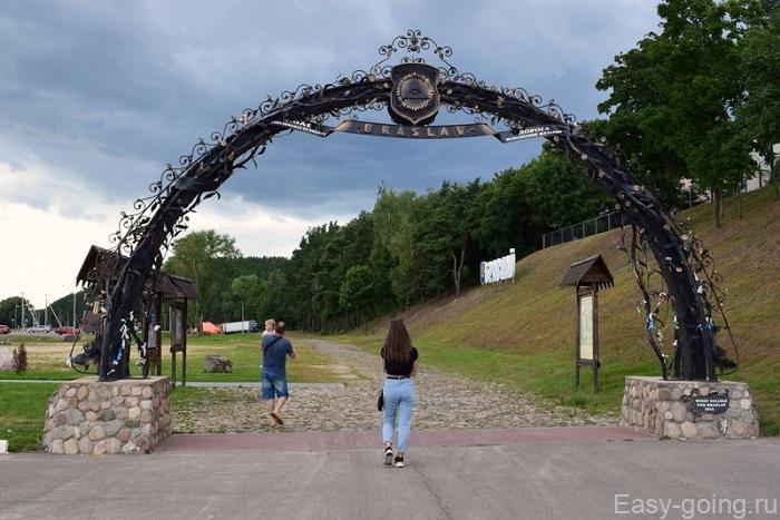 арка исполнения желаний браслав