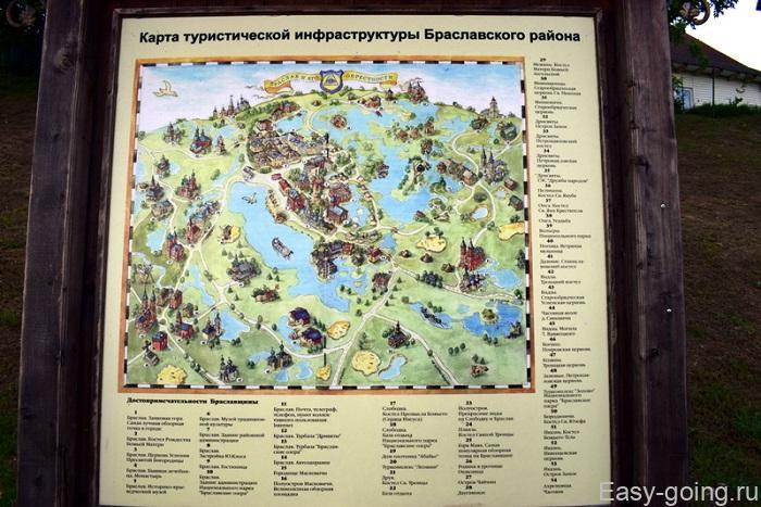 карта достопримечательностей браслав