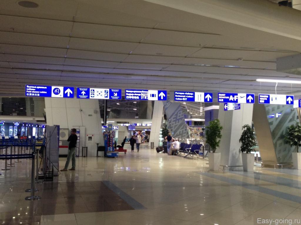 аэропорт минск внутри фото