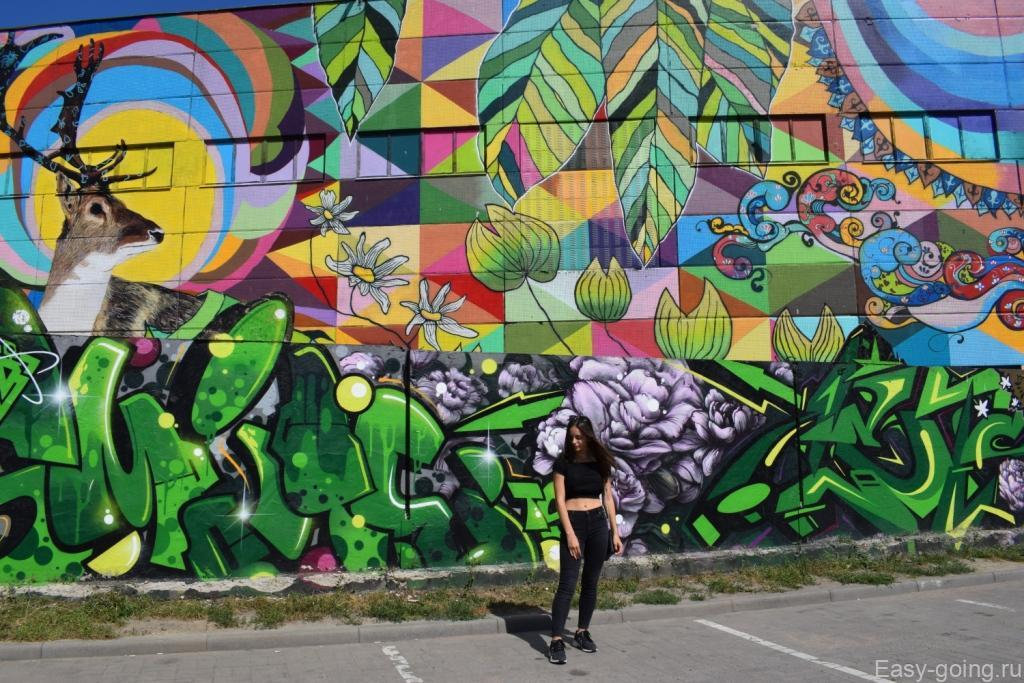 минск улица октябрьская граффити