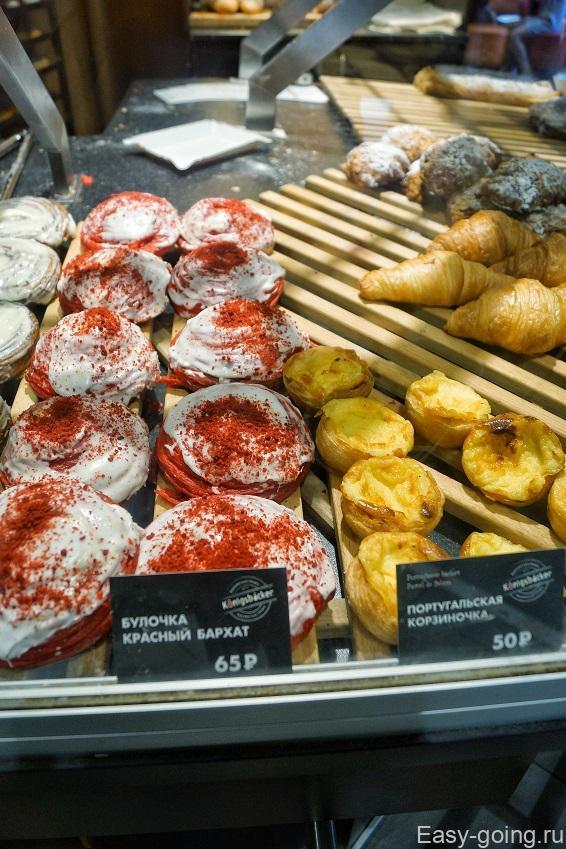 kenigsberg пекарня калининград