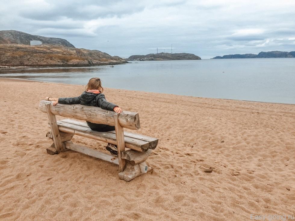 Териберка песчаный берег