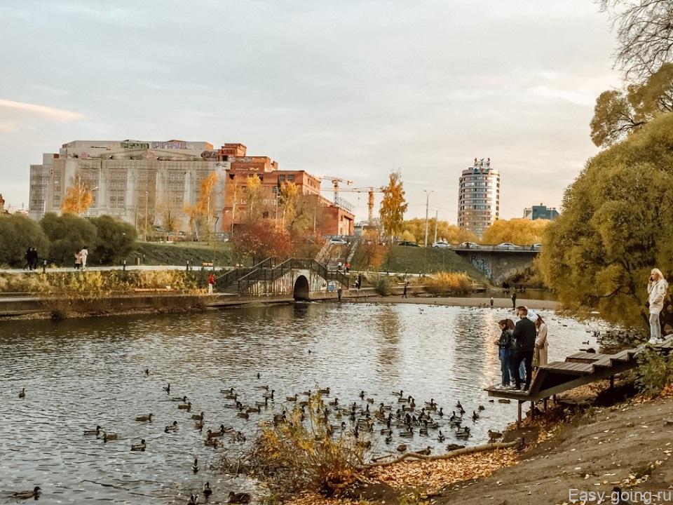 дендрологический парк екатеринбург