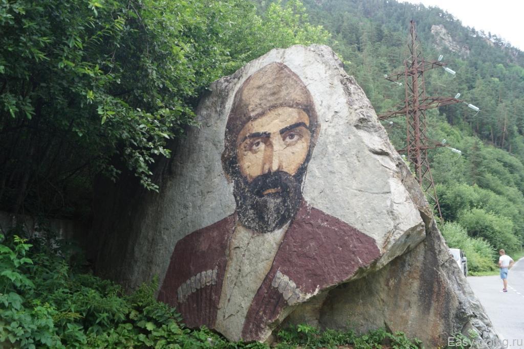 камень коста хетагуров в северной осетии